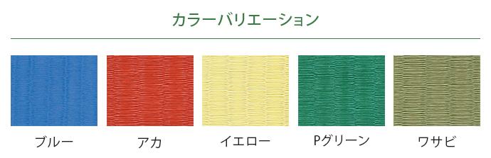 武道畳マット「翔」