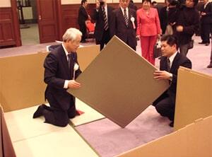 2009年度 グッドデザインひょうご 兵庫工業会 会長賞受賞